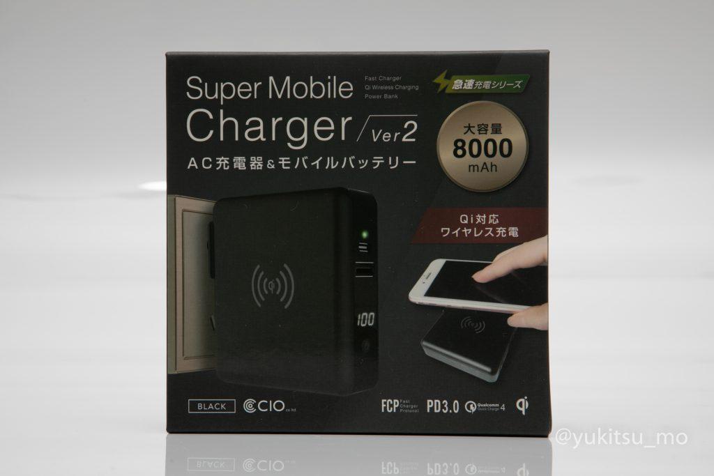 SuperMobileCharger CIO-SC2